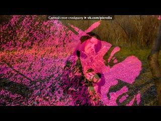 «золотая осень!» под музыку Gemini - Crew Love. Picrolla