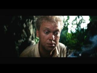 Фильм 'Джунгли' - трейлер (2012)