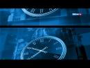 Перекошенные часы со звуком часов НТВ 2001-2003 во время профилактики Россия HD, 17.04.2013