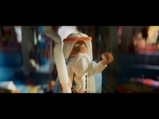 Смотреть «Лего. Фильм» 2014  Новый трейлер мультика о вселенной конструктора  На русском