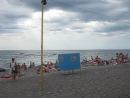 Южный берег Крыма поселок Рыбачье