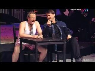 Жигалкин и Радзюкевич - Вот я говорю...