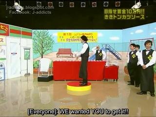 Gaki no Tsukai #898 (2008.03.30) — Kiki 22 (Tonkatsu sauce) ENG subbed