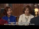 [clubfate] Золотая империя / Empire of Gold 20 серия (2013)