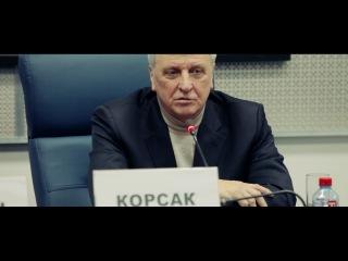 Выступление профессора Владислава Корсака на презентации программы «Школа ЭКО», Москва/январь 2013 г.