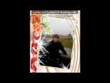 С моей стены под музыку Артур Руденко - Падал первый снег. Picrolla