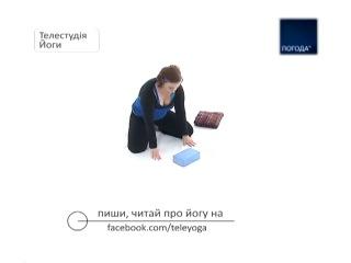 Леди-йога - Ольга Кузовкова 17 ktlb-qjuf - jkmuf repjdrjdf 17