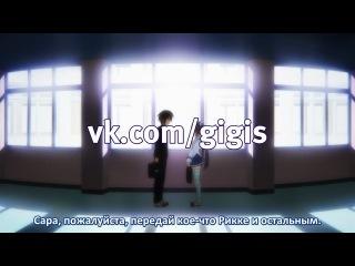 [Gigis][русские субтитры] 7 (07) серия Сначала 3 / D.C.III: Da Capo III