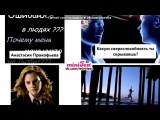 «С моей стены» под музыку Супермаркет любви (камеди вуман) - Конец Света (Армагидец). Picrolla