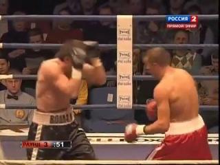 Последний бой Романа Симакова: Sergey Kovalev vs Roman Simakov 2011 12 05