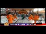Ganesh Chaturthi Special - Ganapati Yatra (24-09-2012)