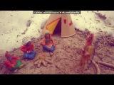 фотосъемки солдатиков под музыку James Asher - Индейские Барабаны. Picrolla
