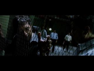 Особо опасен (2009) Часть 2