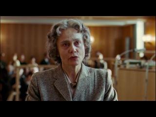 Чтец (фильм, 2008)