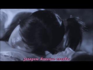 [Dorama Mania] Soyu – Once (Empress Ki OST part 4) рус.саб./упр. караоке