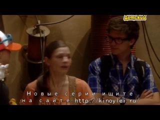 Комната 13 / Hotel 13 - (31 серия)