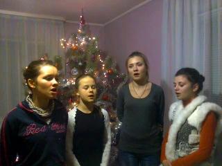 Коляд-коляд-колядин))))