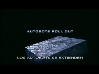 Como_se_hizo__transformers._subtitulado_en_espanol-[yt-f18][ze6fzsix8w0].mp4