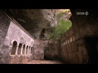 BBC. Греческие Мифы. Правдивые истории (2 серия / 2010)