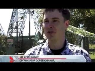 Новости Рубцовска - Пейнтбольная битва между клубами S.T.A.L.K.E.R. и ВОИН