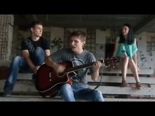 Песня под гитару - А мы не ангелы парень