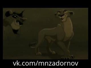 Михаил Задорнов и король-лев