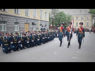 Выпуск Военной Академии Связи им.Буденого 2013г