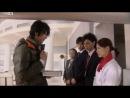 ИДЕАЛЬНЫЙ ПАРЕНЬ - СПЕШЛ  ZETTAI KARESHI SP - Япония (2009)