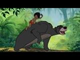 Книга джунглей (The Jungle Book) - песня Балу