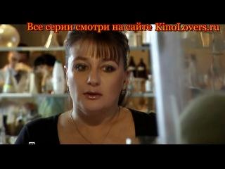 Литейный 4 7 сезон 16 серия 2012