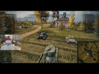 Лучший бой на Квасе в истории World of Tanks