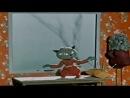 Армянский мультфильм: Shunn u katun / Շունն ու կատուն / Шунн у катун