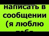 С моей стены под музыку G-Nise - Я погибаю без тебя (httpvk.comg_nise - страница исполнителя) 2013 медляк, макс корж, kreed, Shot, Шот, Bahh Bah Tee, Бах Бахх ти, Викк, D.L.S., Гуф, Баста, домино, dom!no, domino, лирика, про любовь, депрессия, грустная песня, хит, Макс Корж. Picrolla