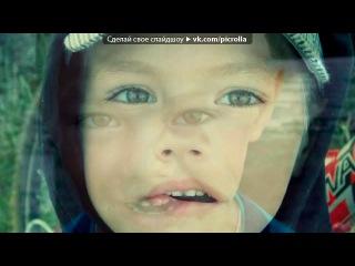 «hmg,vhg» под музыку Daniel Powter - Crazy All My Life. Picrolla