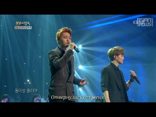 Exo - baekhyun & chen - really i didn't know (immortal song 2 130817) [рус.саб]