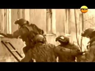 Как Спецназ Альфа Вымпел погибал спасая детей в Беслане