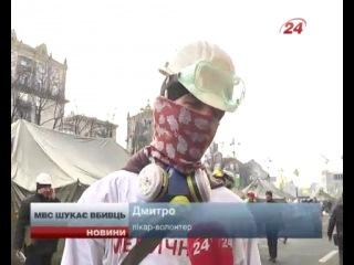 У смерті людей винні агресивні активісти, - МВС