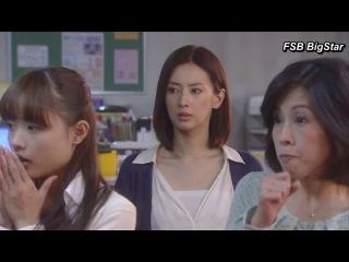 Кошмарочка / Akumu-chan 4 серия субтитры