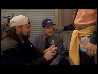(Джей и Молчаливый Боб наносят ответный удар, 2001) Какое сладкое мороженое