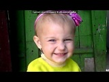 «Я и моя дочь» под музыку Morandi Feat. Helene - Save Me. Picrolla