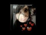 «любимый мой***************» под музыку ДИМОЧКА, зайка люблю тебя....=*** - я люблю тебя больше всего на свете=*ты самое дорогое что у меня есть=*без тебя я просто не смогу=*спасибо тебе за то, что ты даришь мне свою ласку и любовь*****. Picrolla