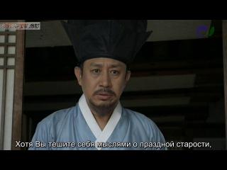 8 дней таинственных покушений на короля Чонджо серия 2 10