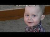 «ЛЕТО 2011» под музыку Детская песня - про дождик (СЛУШАТЬ ВСЕМ!!!). Picrolla