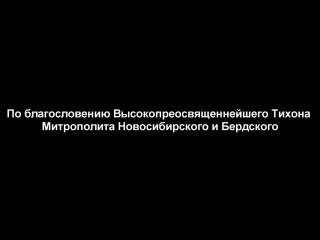 ПРЕМЬЕРА ФИЛЬМА