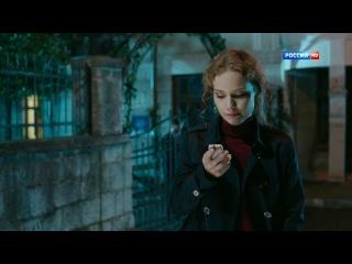 Любовь на миллион (Серия 3 из 8) (2013) HD