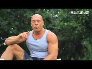 Советы тренера Дениса Семенихина. Супер питание. Белки, жиры и углеводы.