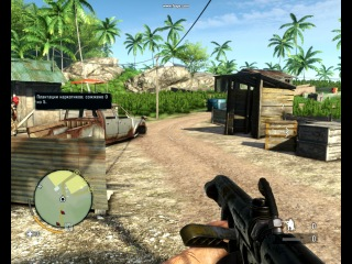 Far Cry 3 - Skrillex & Damian