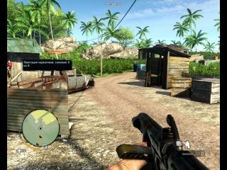 Far Cry 3 - Skrillex & Damian