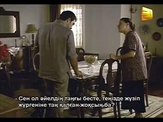 Недопетая Песня ( Сериал , Турция , 2010/11) | [ HD 480 - TVRIP ] | 1 Серия
