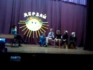 Сценка Поджог в Простоквашино!!)) 2012 год 6 Г школа №17